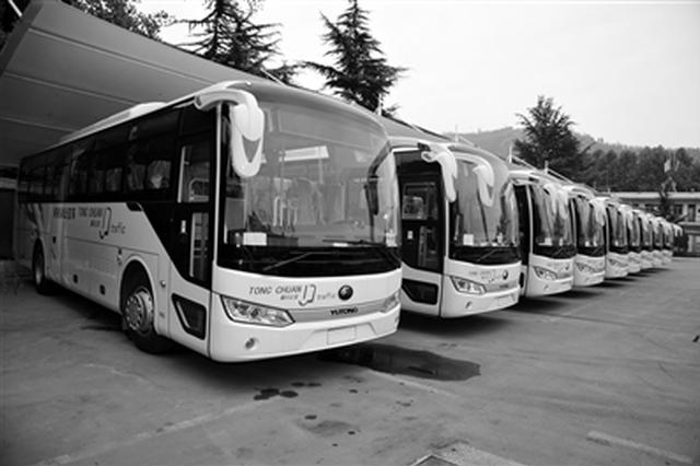 铜川小公交见证城市大变化 目前已拥有689辆运营车辆
