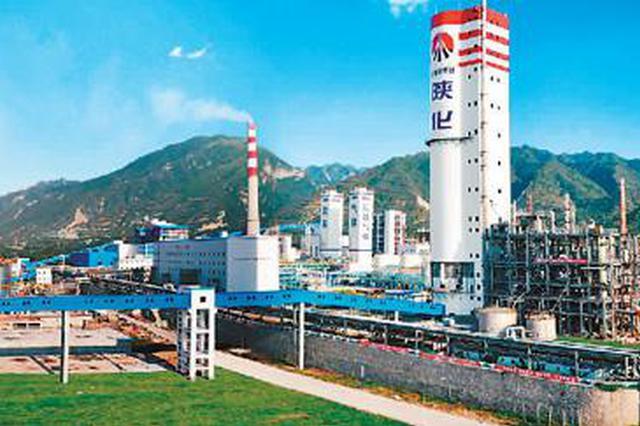 陕煤集团连续5年进入世界500强 位列最新榜单281位