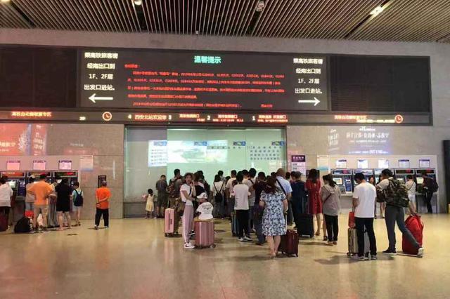 """台风""""利奇马""""继续影响出行 10趟途经西安高铁停运"""