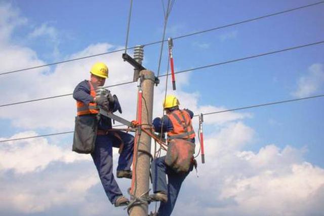 为保障高温天用电 西安这些地方停电检修计划取消