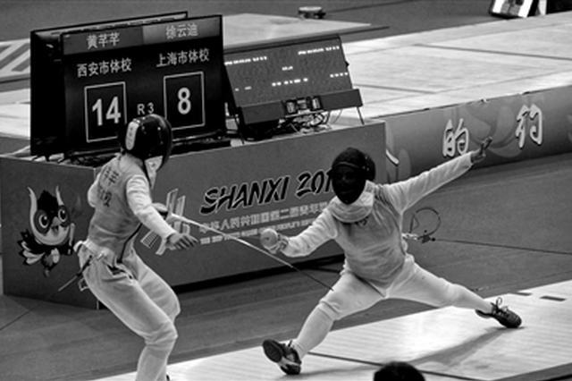 大比分击败上海队 陕西剑客二青会夺冠