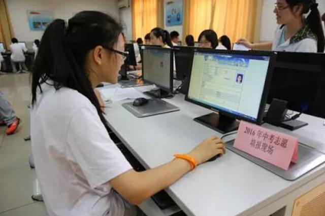 西安城六区今天12时公布二批次省级标准化高中录取结果