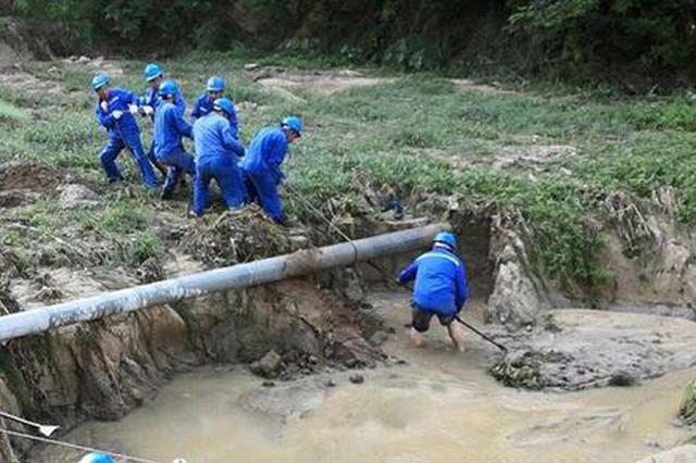 夜以继日修复受损线路 陕西地电抗击陕南洪灾送光明