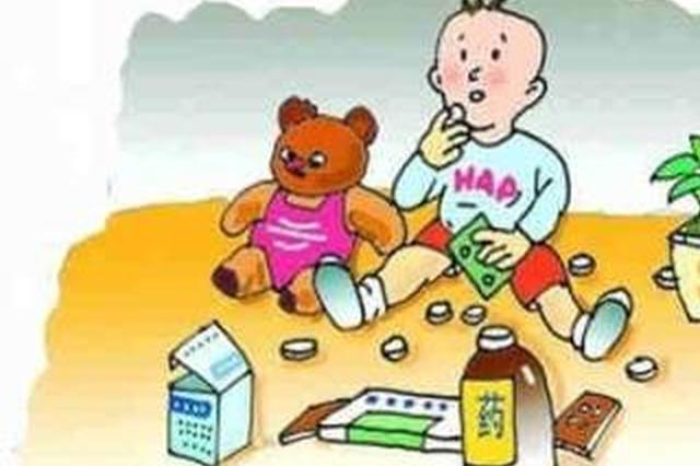 """一天收治5名""""药物中毒""""幼童 医生:要及时送医"""