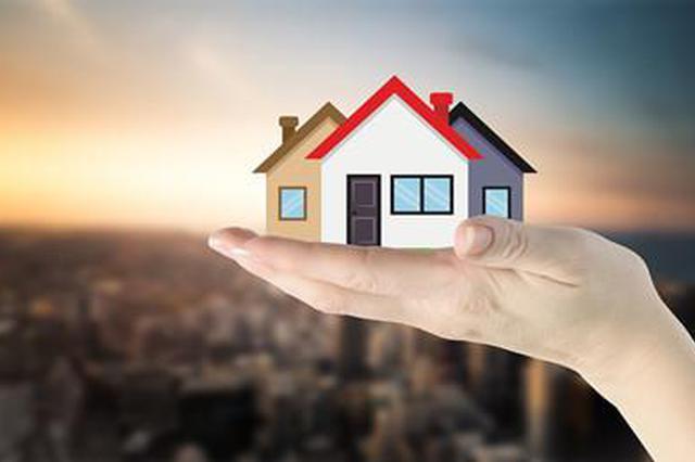 房产开发增速放缓 西安商品房销售面积同比下降7.9%