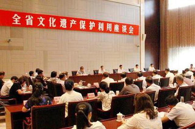如何保护和利用好陕西文化遗产? 听听专家怎么说