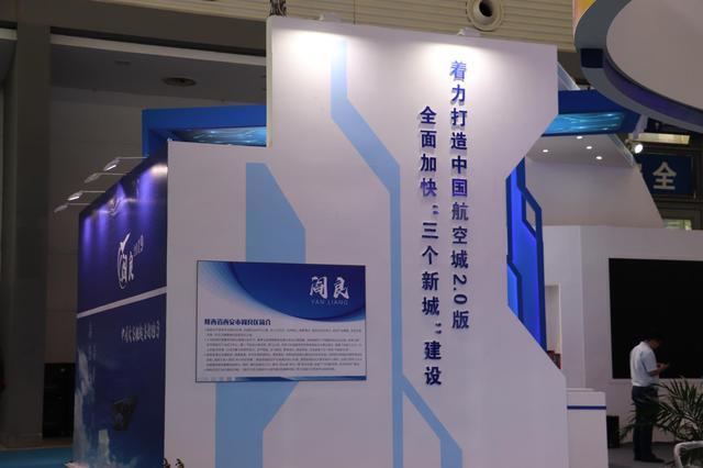 2019中国西安国际科学技术产业博览会暨硬科技产业博览会盛大