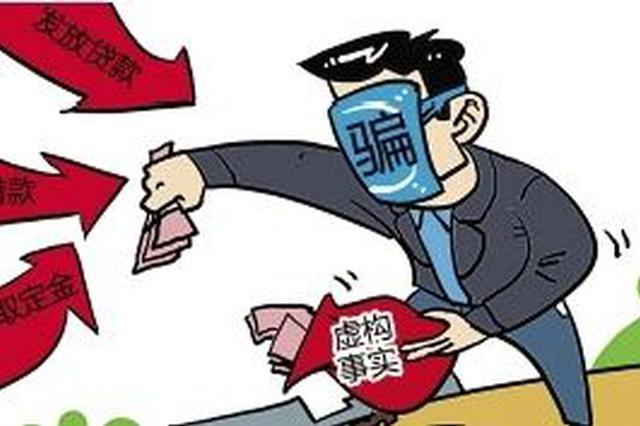 男子谎称介绍工作诈骗17万元潜逃途中落网