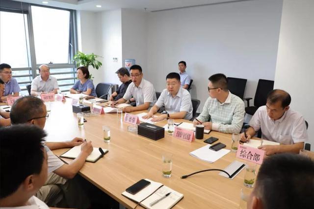 能源金贸区园办召开重点招商项目协调推进会