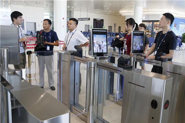 西咸机场南三指廊正式启用 进一步增加机场资源供给