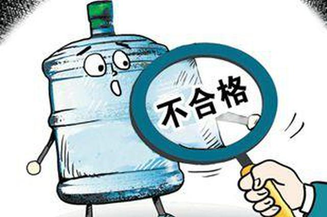 陕西7批次饮用水不合格 超标细菌可引起脑膜炎