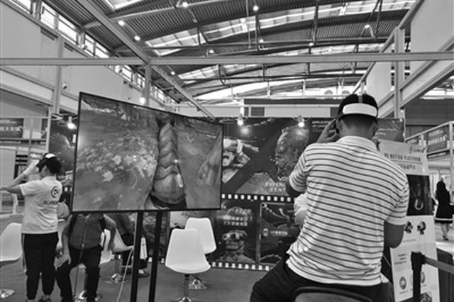 """2019硬科技产业博览会开幕 西安彰显硬核""""西""""引力"""