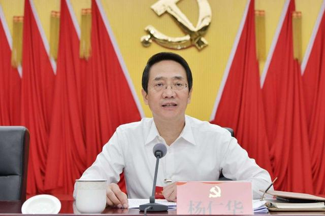 不忘初心牢记使命:中共西安市高陵区委一届七次全会举行