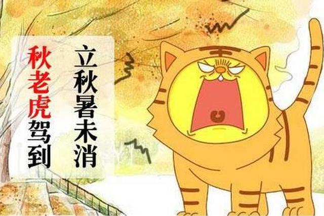 """陕西""""秋老虎""""太难熬 后天阵雨来""""退烧"""""""