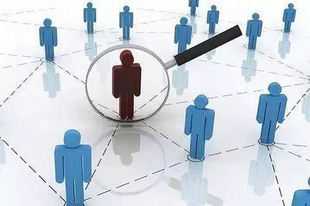 陕西开始组织申报省属企业高层次人才发展资金资助项目