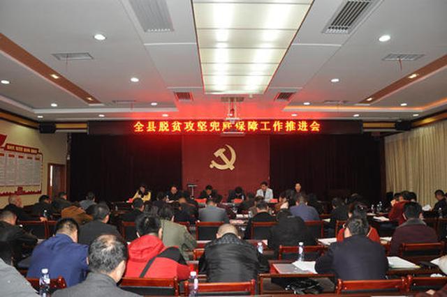 陕开展脱贫攻坚社保兜底问题专项行动 39个问题已整改