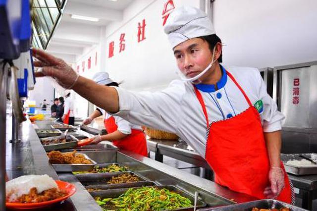 """陕西对校园食品安全零容忍 所有学校年底前""""明厨亮灶"""""""