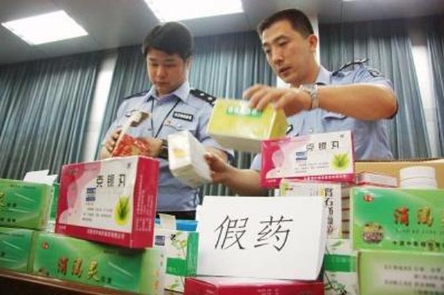 西安两女子非法销售肉毒素 涉嫌销售假药罪被捕