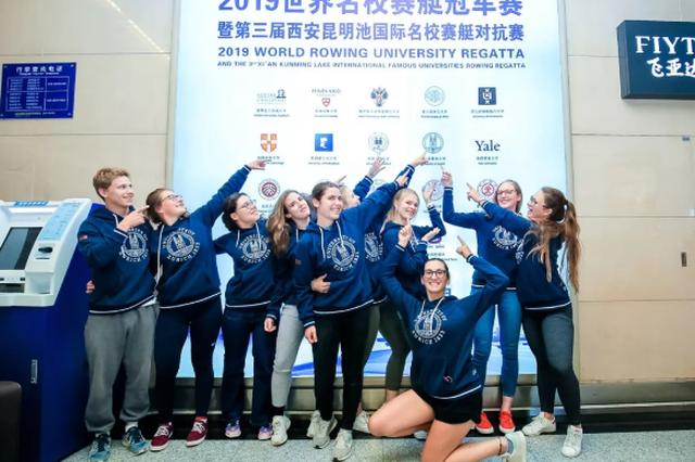 第三届西安昆明池国际名校赛艇对抗赛参赛队伍