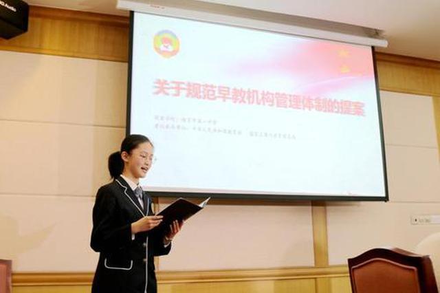 """陕西省一中学生社团模拟""""提案""""获全国第二"""