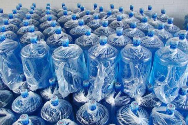 陕西通报3类食品质量抽检结果 桶装水质量问题严峻