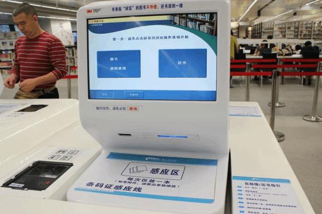 咸阳首个图书自助借还室明开放 市民可刷身份证进入