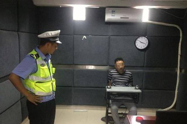 府谷公安抓获涉嫌组织、领导传销活动网上在逃人员