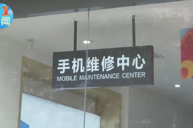 男子进店修手机遭店员一路追打 当事人:他要杀人