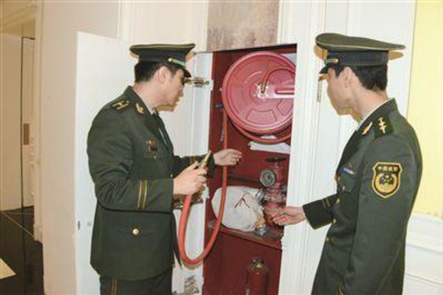 陕西组建建设工程消防技术专家库 即日起可提出申请