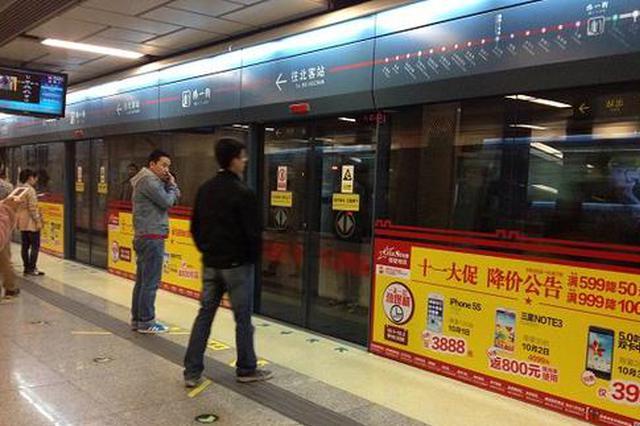 4号线乘客弄丢4枚金戒指 西安地铁急寻失主
