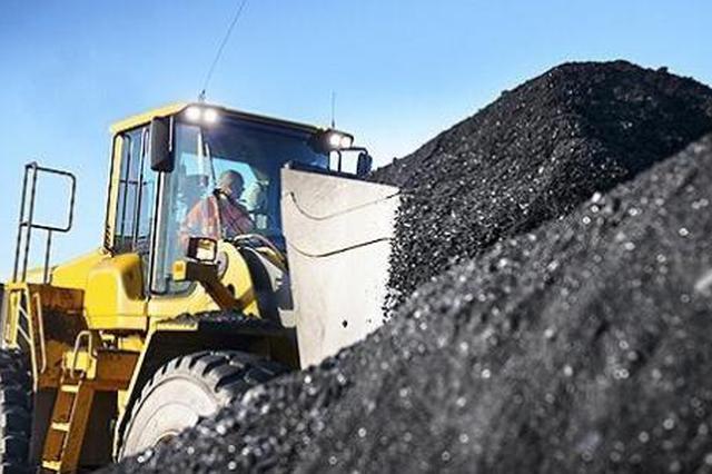 非防爆车辆入井 榆阳榆卜界煤矿被责令停产整顿