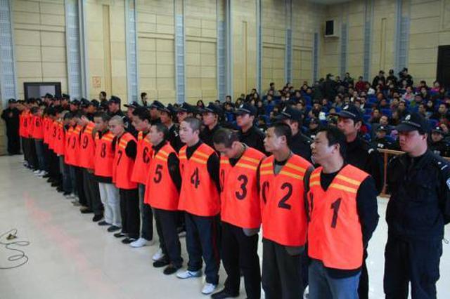 汉中打掉8个黑社会性质组织 查封冻结资产9.41亿元
