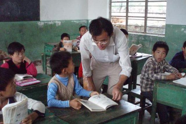 绥德公开选调42名城区学校教师 改善教师队伍结构