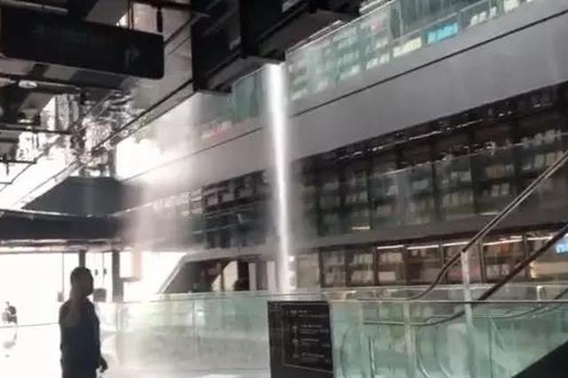 突发:西安一网红书店管道喷水,已暂停营业