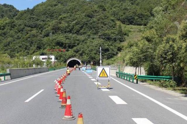 陕挂牌督办10处重大交通安全隐患道路 要求限期整治
