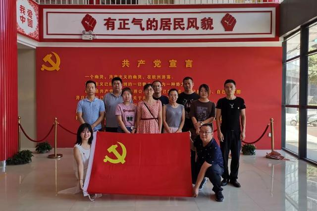 """开展党建活动:浐灞""""红色会客厅""""上线"""