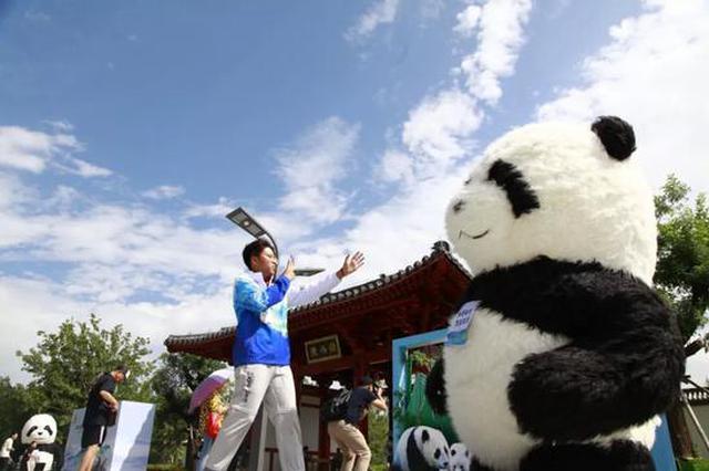 """2019年中国北京世界园艺博览会""""陕西活动日""""开幕"""