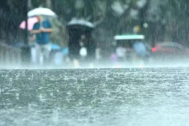 未来三天陕西多云间阴为主 西安今有降雨最高温30℃