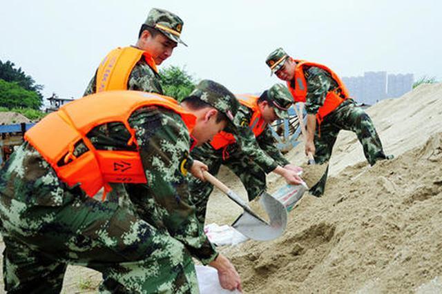 陕部署防汛抗洪灾害隐患排查防范工作 发现问题及时处置