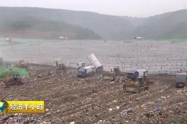 国内最大垃圾填埋场将被填满 堆体有50层楼高