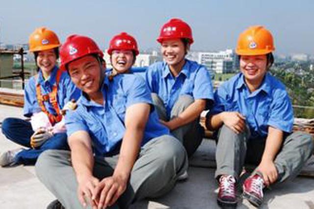 西安发布调查报告 新生代农民工倾向现代化技能
