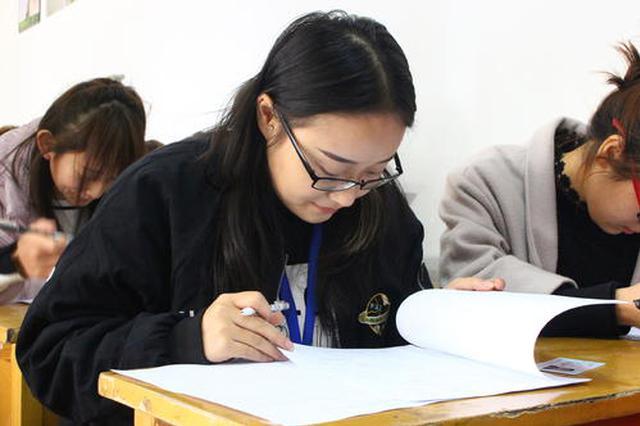 陕成人高考11月公布成绩 录取工作将在12月进行