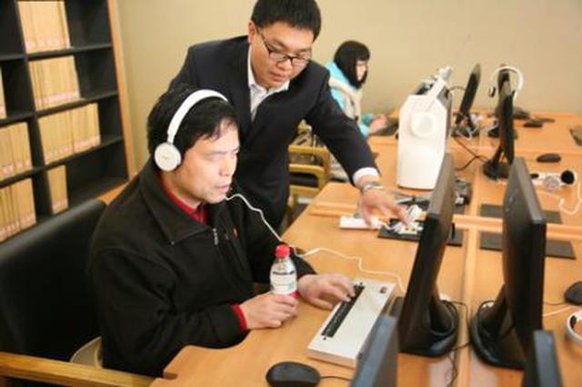 """陕西已建成50余个视障阅览室 让盲人也能""""畅游书海"""""""