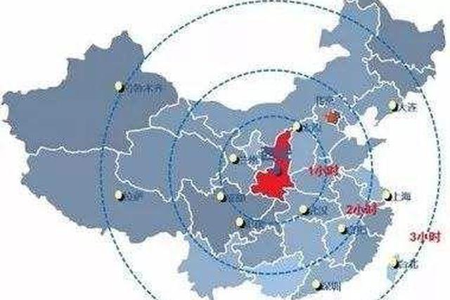 """陕西征集""""三个经济""""政策支持项目 最高补助500万元"""