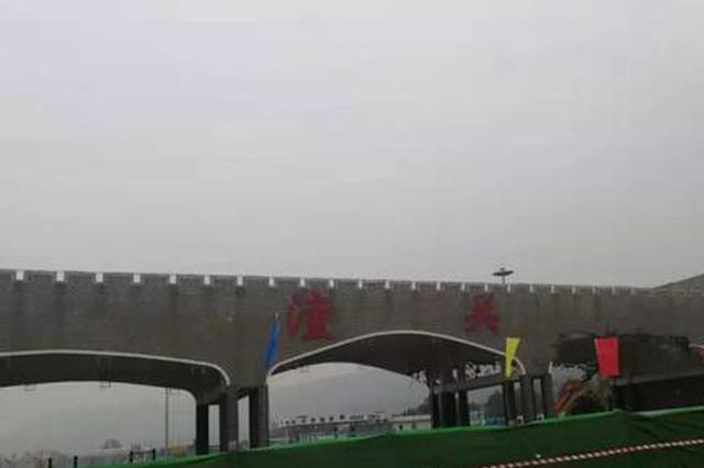 连霍高速陕豫界潼关收费站今起拆除 车辆通行将更便捷