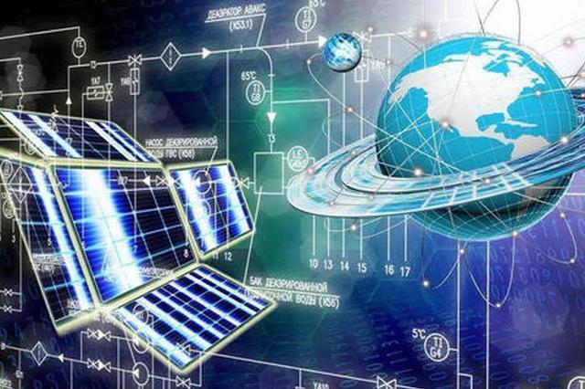 陕西加快建设工业互联网 2021年形成平台体系