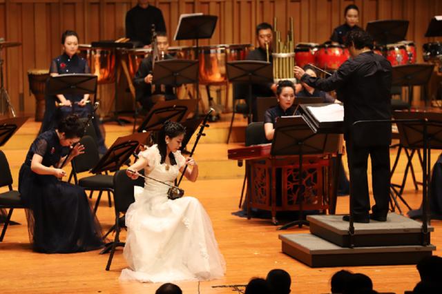 《致敬红色经典》民族音乐会在西安音乐厅震撼首演