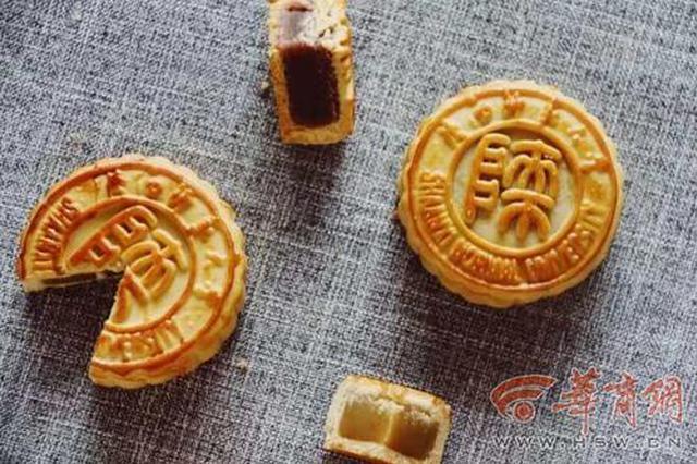 """陕师大自制6万块月饼送学生 """"校徽月饼""""让人暖心"""