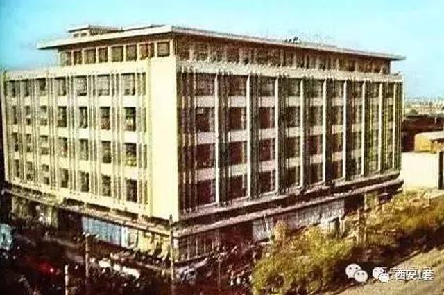 新中国成立70年来 西安商贸主体市场竞相发展