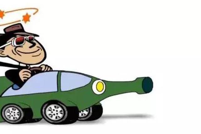 旬邑小伙实习期酒驾被查获 驾照被注销